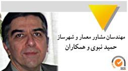 مهندس حمید نبوی